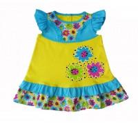 Платье 910-87