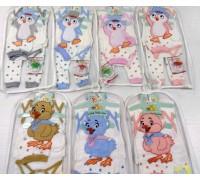 Комплект для новорожденных 5 пр. Chico Baby ККТ-010