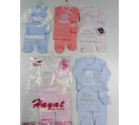 Комплект для новорожденных 5 пр. HAYAT ККТ-008