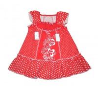 Платье дет. 910-08
