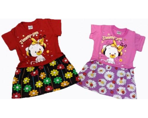 Платье Бусинка ПЛ-022